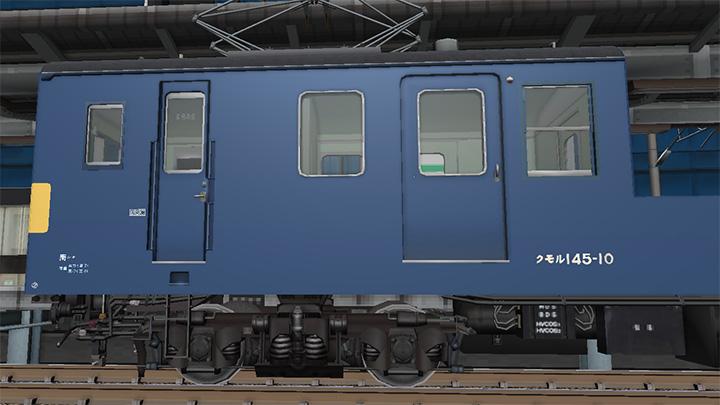 国鉄145系電車 - VRMNX パーツカタログ